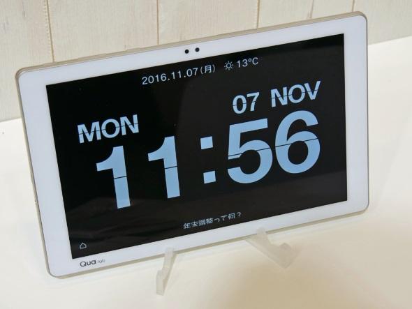 Info Clock