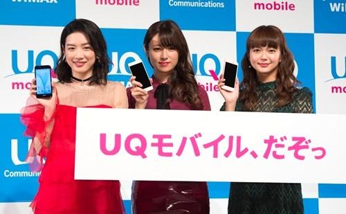 UQコミュニケーションズ、2016年秋冬モデル発表会を開催