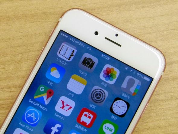 キャリア名に「UQ mobile」と出るようになった「iPhone 6s」