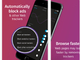 iOS版新Webブラウザ「Firefox Focus」登場──広告とトラッカー遮断で高速化