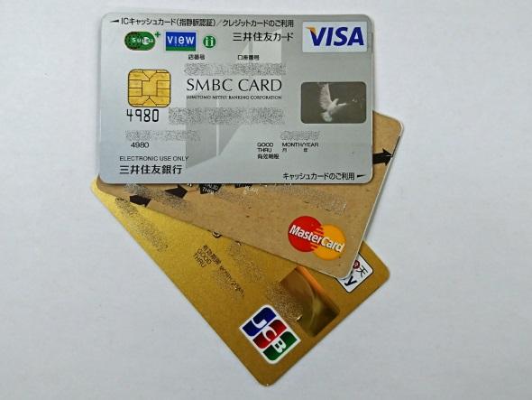 クレジットカード以外の支払い方法、ありませんか…?