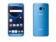 「Galaxy S7 edge」の新色「Blue Coral」が登場——ドコモとauから