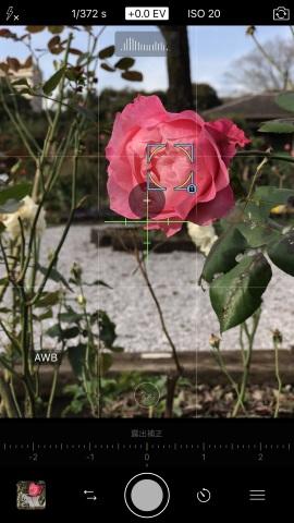 ProCameraの撮影画面