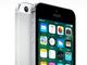 Y!mobileとUQ mobileの「iPhone 5s」が実質100円に値下げ