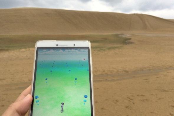鳥取砂丘は「スナホ・ゲーム解放区」