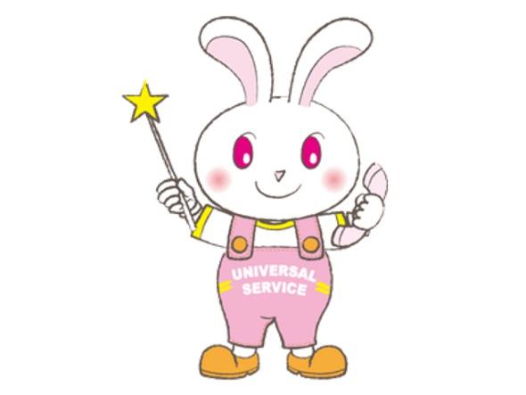 ユニバーサルサービス支援業務キャラクターの「ユニちゃん」