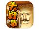 札幌のオシャレなiPhoneケース屋さんの暇つぶし アプリ紹介編「きのこ大戦争」