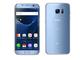 auの「Galaxy S7 edge」新色も12月8日発売 一括5万9400円(税込)