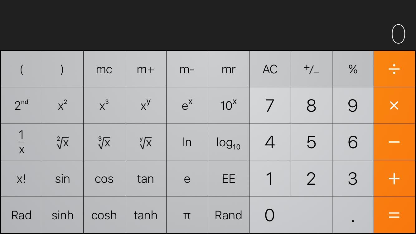 関数 電卓