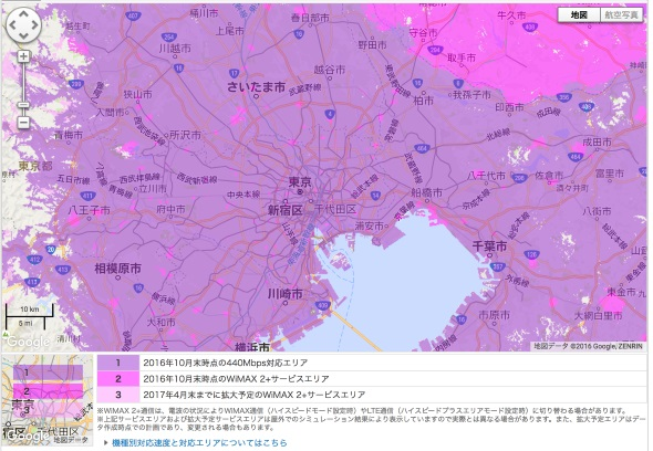 東京とその周辺都市