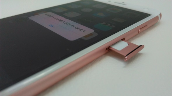 iPhoneでSIMカードの設定ができ...