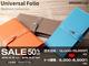KODAWARIの本革手帳ケース、Amazonで50%オフのタイムセール
