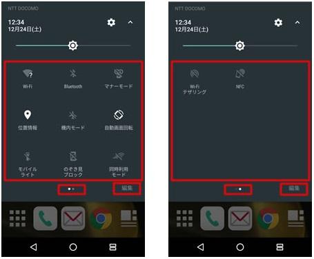 ファームウェア バージョン android 5