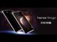 Huawei、AI搭載5.09型ハイエンド端末「Honor Magic」を中国で発売へ