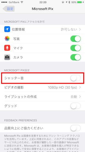 iPhone 7 Plus、スクリーンショット