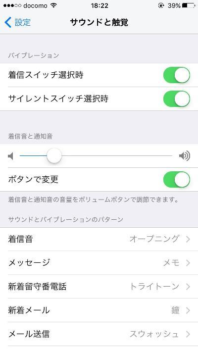 Iphone 音 が 出 ない IPhoneの音が出ない7つの原因と対処法