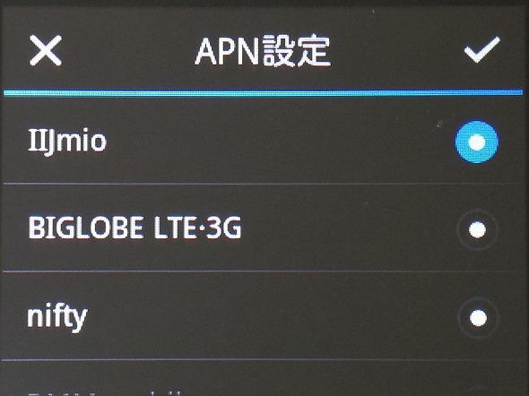 Mobile Wi-Fi E5383