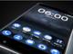 Nokiaブランドのスマートフォンが「Nokia 6」として復活 中国で発売へ