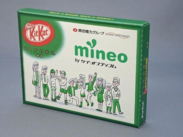 mineoパッケージのキットカット