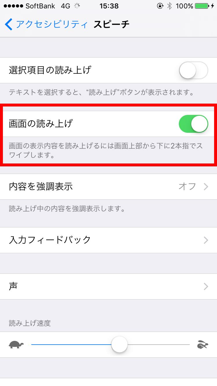 android pdf 表示 デフォルト設定