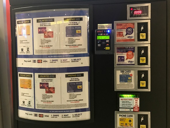 SIM自販機