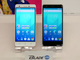 ZTEのミッドレンジスマホ「BLADE V770」、UQ mobileから登場