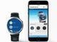 Google、iPhoneサポートの「Android Wear 2.0」を2月上旬リリースへ