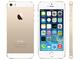 販売は「iPhone 5s」が3キャリア+SIMフリーで1位——ゲオ12月編