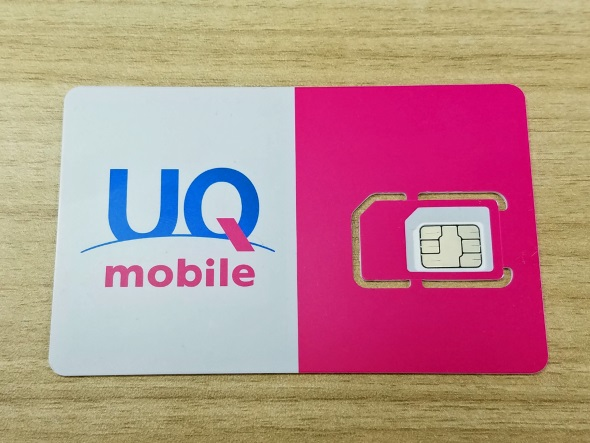 UQ mobile Multi IC Card 01