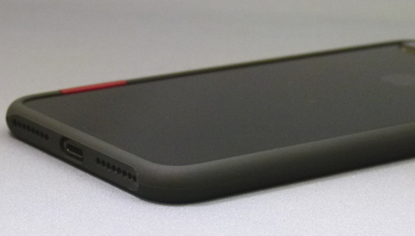ThinEdge bumper case