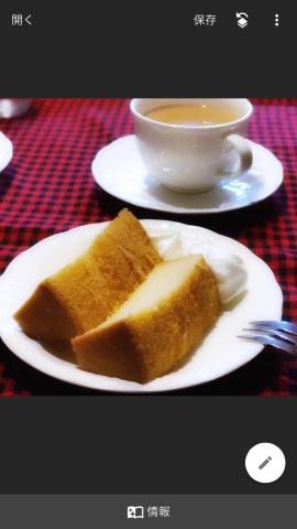 Snapseedでいじった後のシフォンケーキ