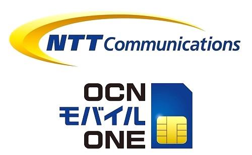 OCN モバイル ONEに大容量の新コースが登場!