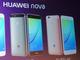若者向けの新シリーズ「HUAWEI nova」発表——セルフィー機能に注力、3万7980円【更新】