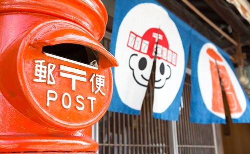 IIJmioのSIMフリースマホセット 全国の郵便局で購入可能に