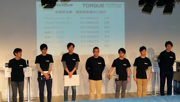 TORQUE X01