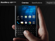 「BlackBerry KEYone」発表──タッチセンサー付きQWERTYキーボード搭載で4月発売へ