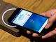 Apple Payの対応クレジットカードに8社を追加 アメリカン・エキスプレスやセディナなど