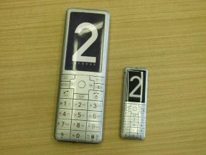 モバイルバッテリー(表面)
