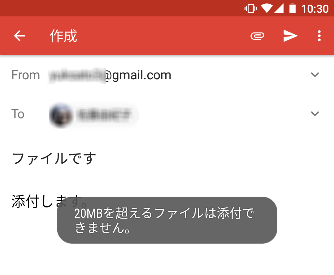 gmail pc 版