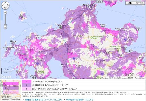 九州北部のエリアマップ