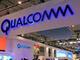 「5G」が2019年に始まる——MWCでQualcommが明確にした通信の未来