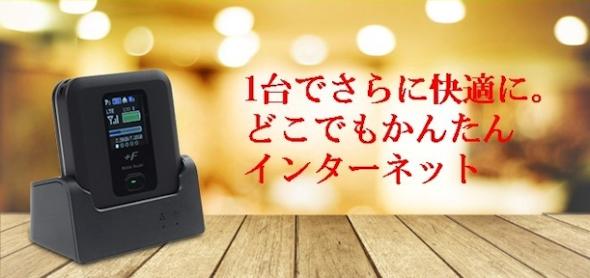 MOT mobile