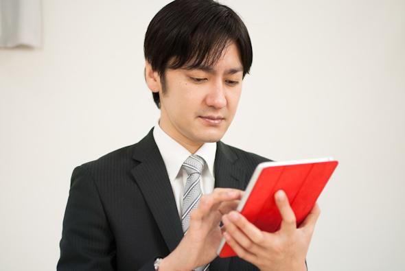 日経電子版+SIM