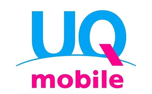 最近CMで見る「UQ mobile」の出自は?得する使い方は?