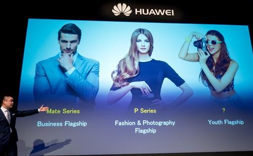 Mateシリーズを「ビジネスフラグシップ」、Pシリーズを「ファッション&フォトグラフィフラグシップ」、セルフィーを多く撮影する若年層をターゲットとした新カテゴリーを「nova」