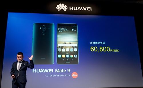 HUAWEI Mate 9の新色の「ブラック」の発売も発表