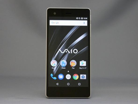 VAIO Phone A(正面)