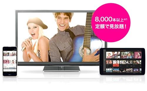 J:COM MOBILE、スマホセット契約者の動画視聴をカウントフリーに