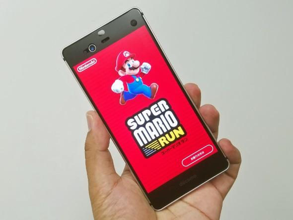 Super Mario RunのAndroid版が登場
