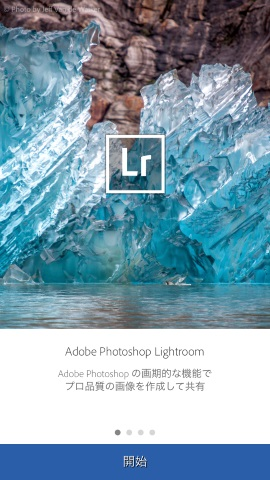 Adobe Photoshop Lightroom for iPhone